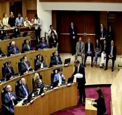 EL MINISTRO DE LA DEFENSA PARTICIPÓ EN LA APERTURA DE SESIONES DE LA LEGISLATURA